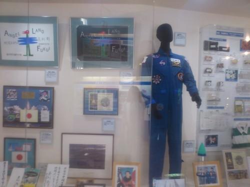 エンゼルランド福井県児童科学館