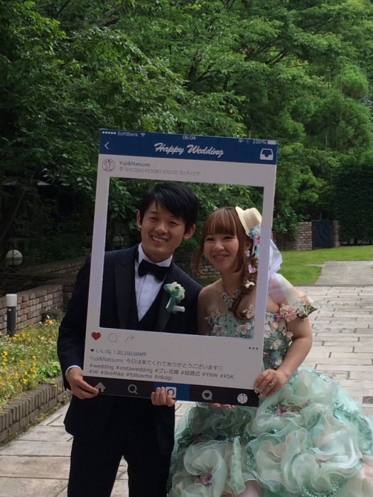 /home/users/0/kilo.jp topwedding/web/blog/wp content/uploads/9ec4719ae3ac941700cb6f45b4b0df91