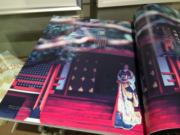 TOP WEDDINGが雑誌「kyo:yome」に掲載