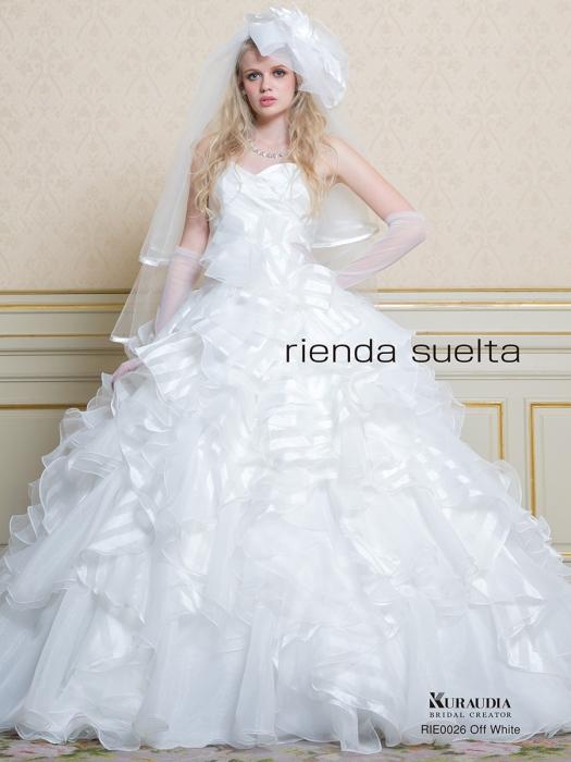weddingdress_1460_01_l