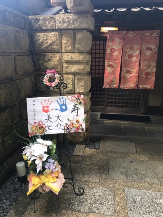 /home/users/0/kilo.jp topwedding/web/blog/wp content/uploads/wedding 170906 img 1007
