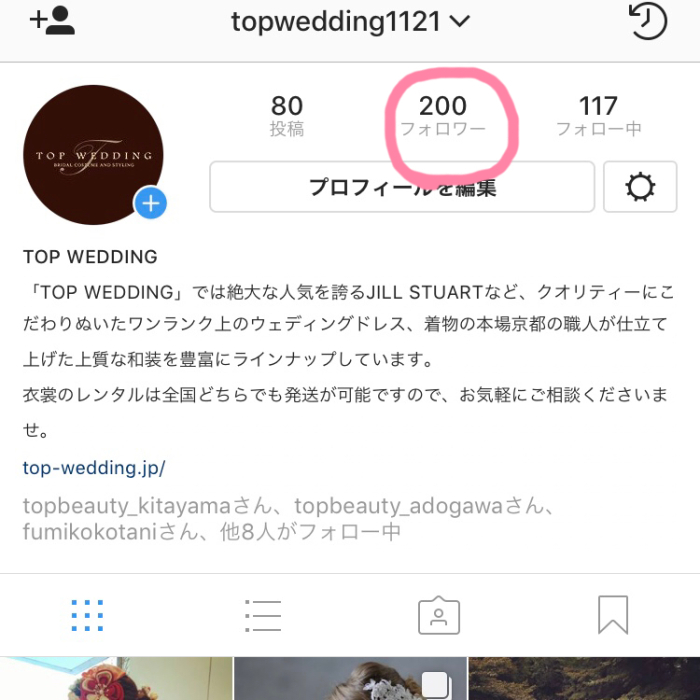 /home/users/0/kilo.jp topwedding/web/blog/wp content/uploads/wedding 180110 img 4169