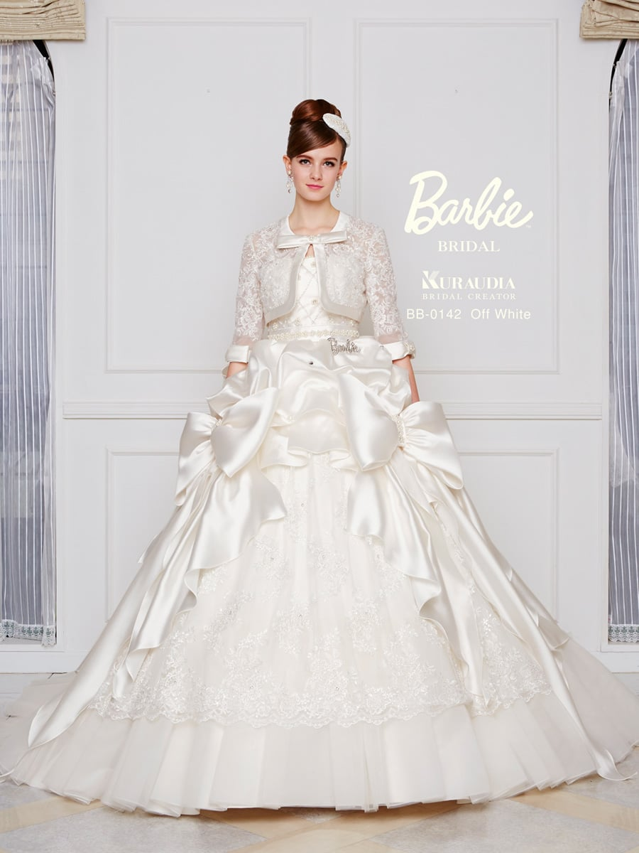 For the retro shoujo princess on her wedding day! | i want this ...